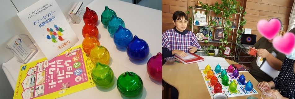 【NCCS カラールームa-co】 沖縄 名護 個人教室 女性 カラー 
